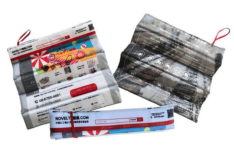 折りたたみシートクッション 製品サンプルイメージ