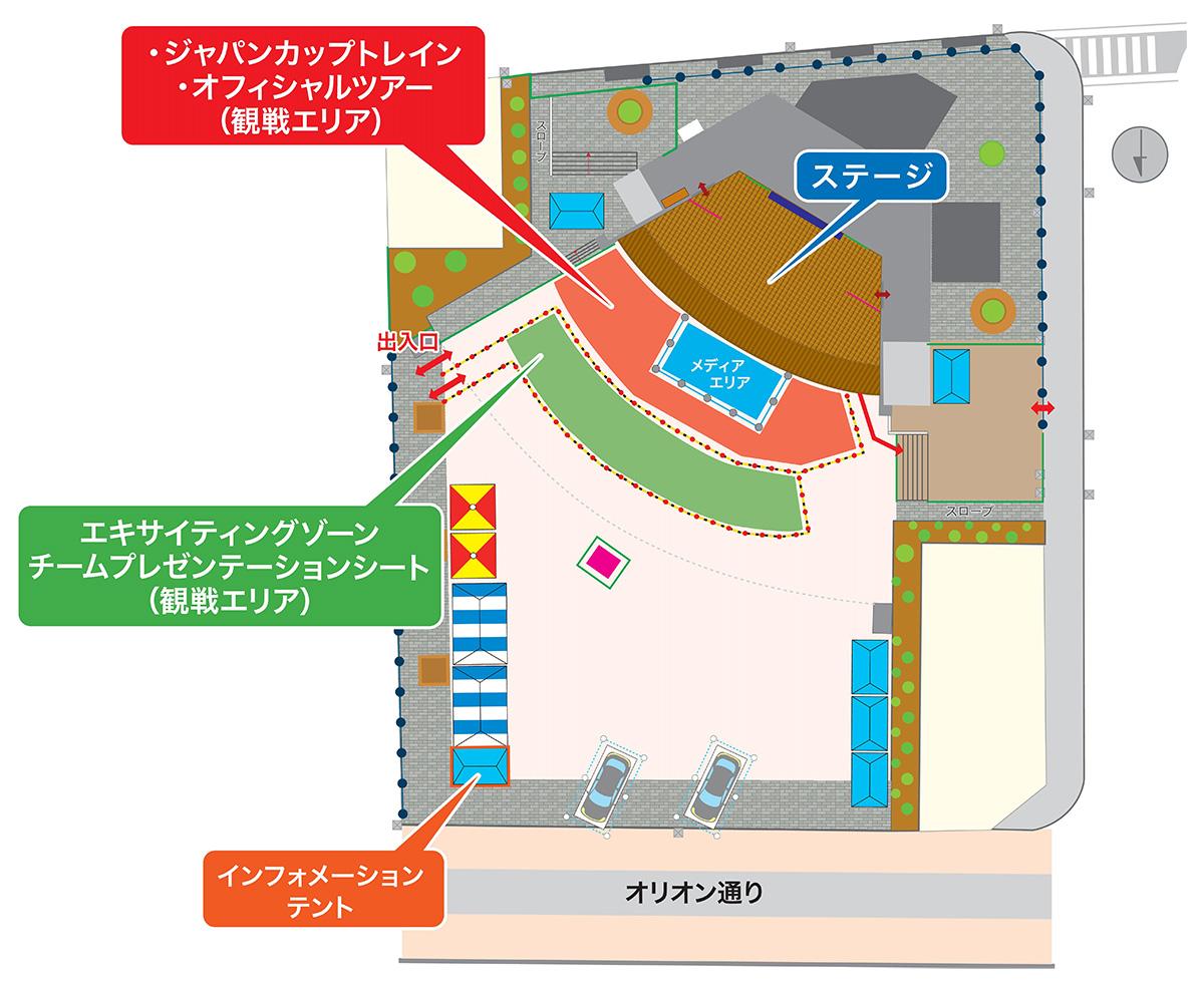 2019ジャパンカップ チームプレゼン会場図(座席位置)