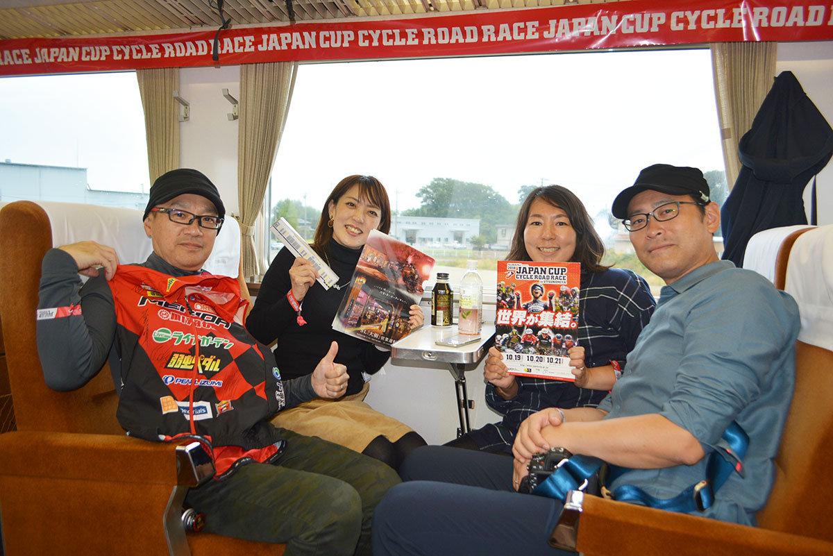 公式プログラム等の特典が付くジャパンカップトレイン
