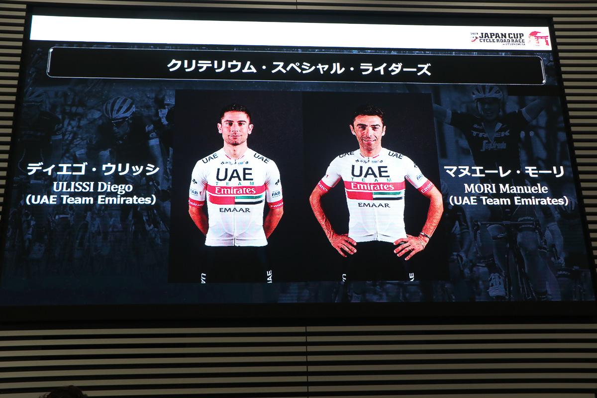 UAEチームエミレーツのマヌエーレ・モーリとディエゴ・ウリッシがクリテリウム・スペシャル・ライダーズで出場する