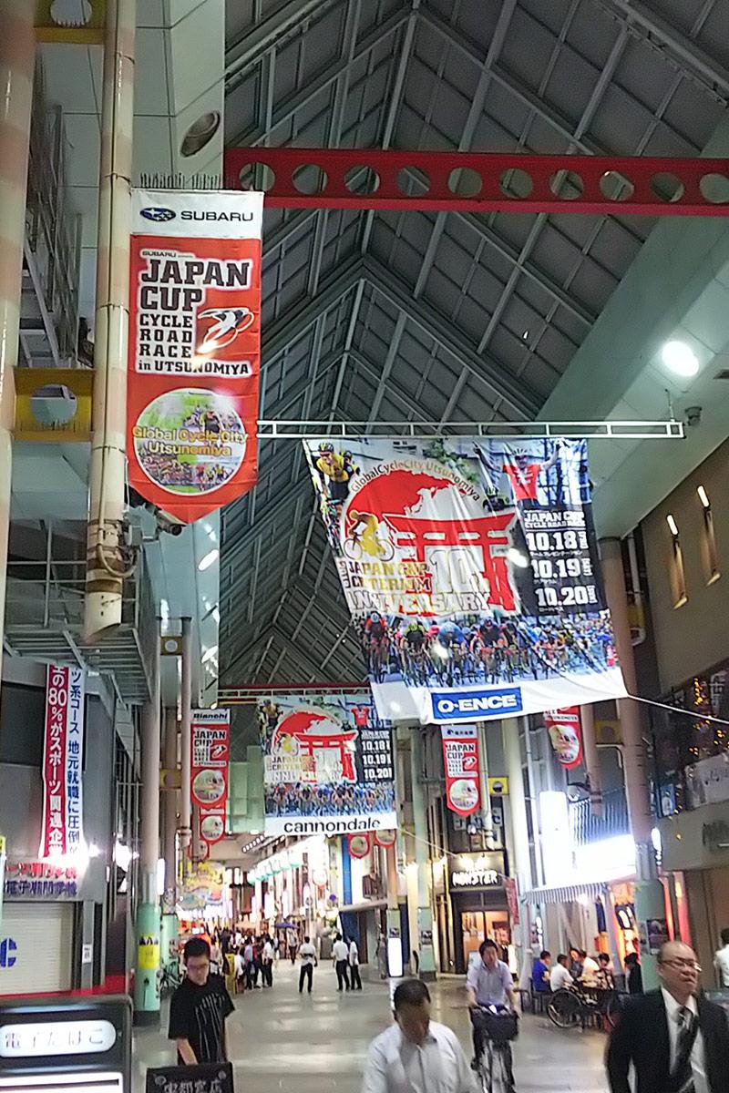 ジャパンカップ恒例「ビッグフラッグ」等による装飾が行われたオリオン通り
