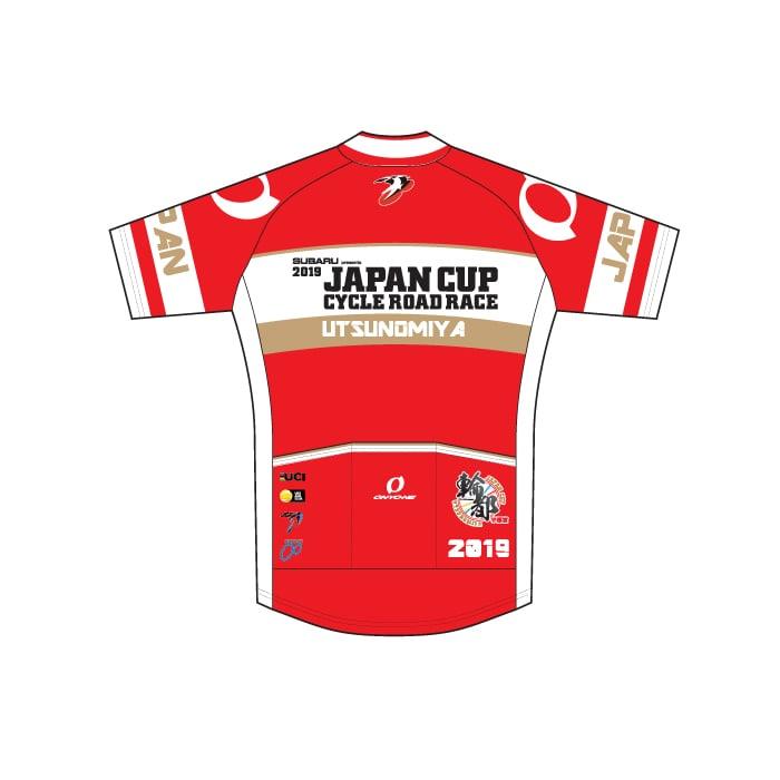 2019ジャパンカップウィナージャージレプリカ Back