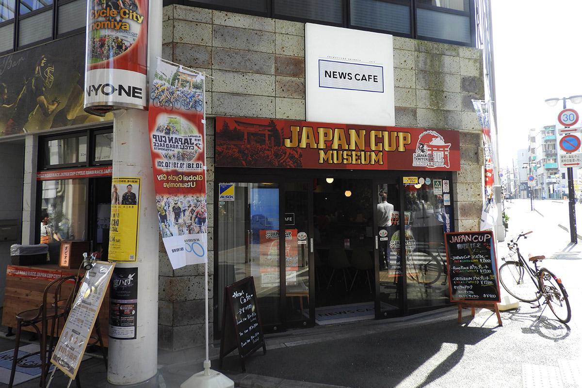 オリオンスクエアに隣接するジャパンカップミュージアム