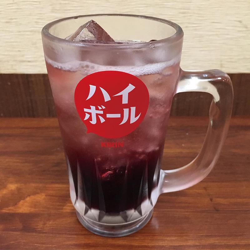 赤ハイ 528円(税込)