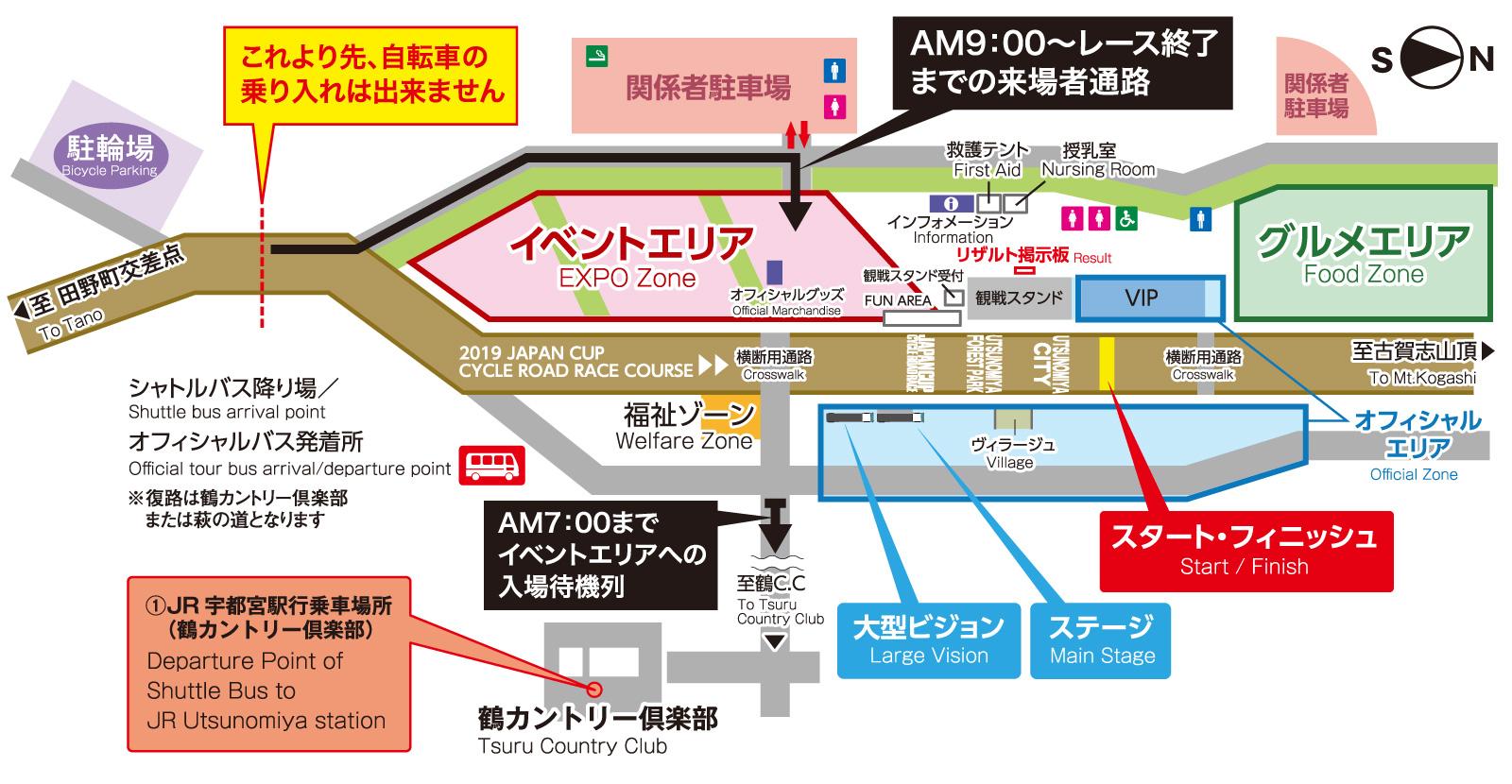 2019宇都宮市森林公園スタート/フィニッシュ地点MAP