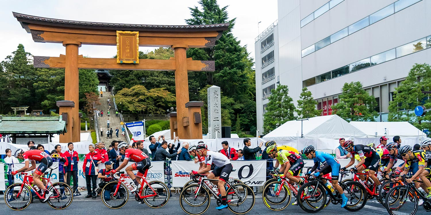 http://www.japancup.gr.jp/sites/default/files/images/2019/10/12/jc2019-criterium-guide-01.jpg