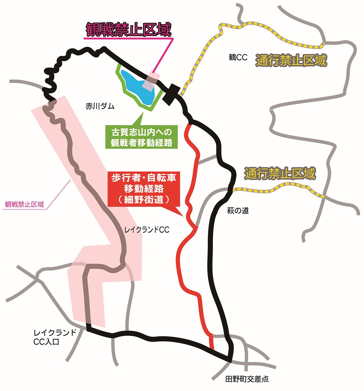 2019ロードレース 歩行者・自転車移動経路 案内図
