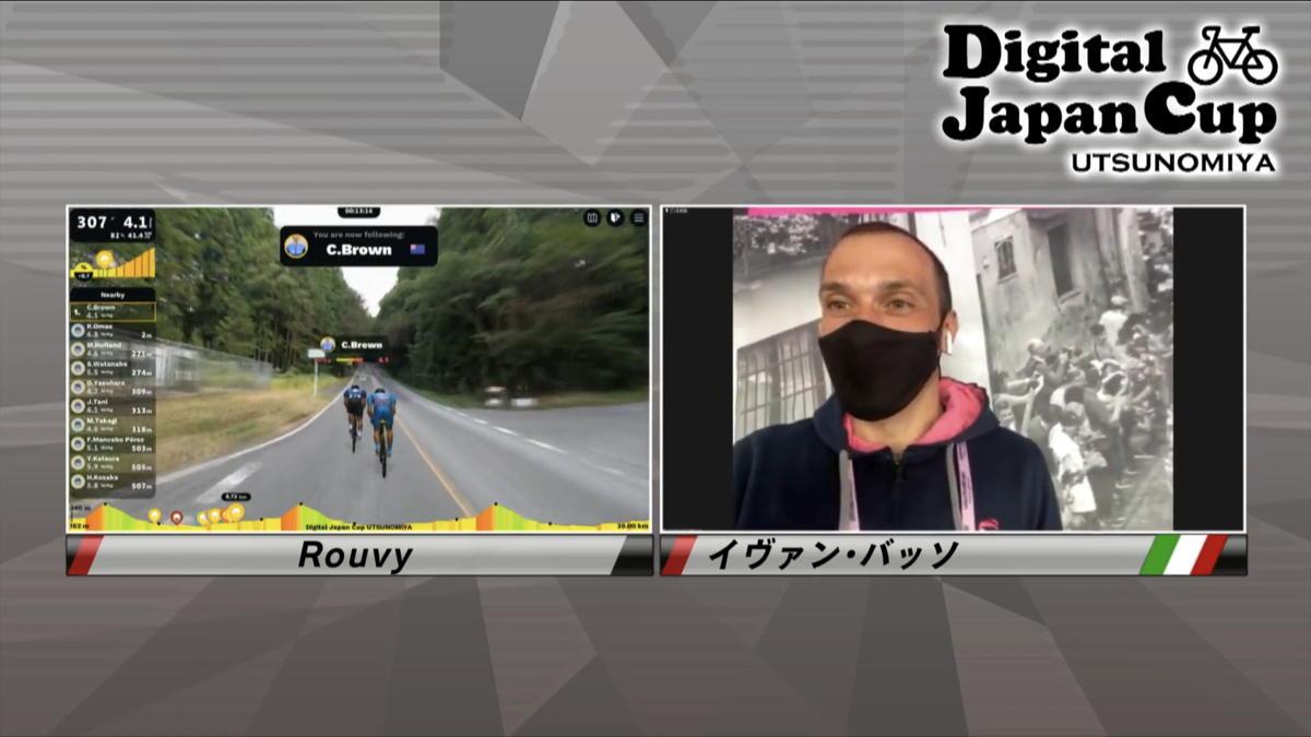 ジロに帯同していたイヴァン・バッソがリモートインタビューに登場