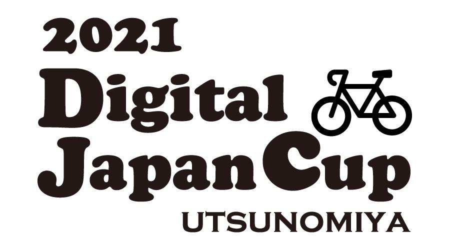 https://www.japancup.gr.jp/