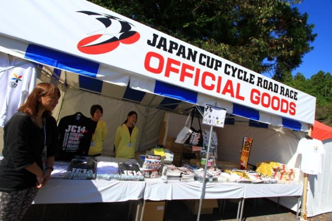 ジャパンカップオフィシャルグッズ販売コーナー