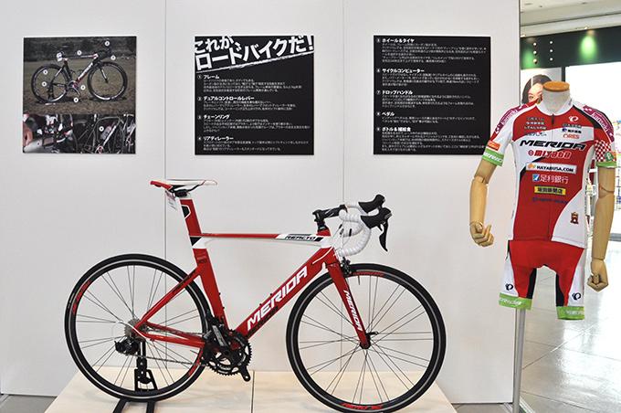 ジャパンカップスクエアで展示されているブリッツェンジャージとメリダのバイク