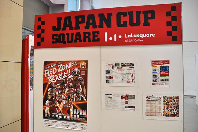 ブリッツェンの「RED ZONEに突入せよ!!」のジャパンカップポスター