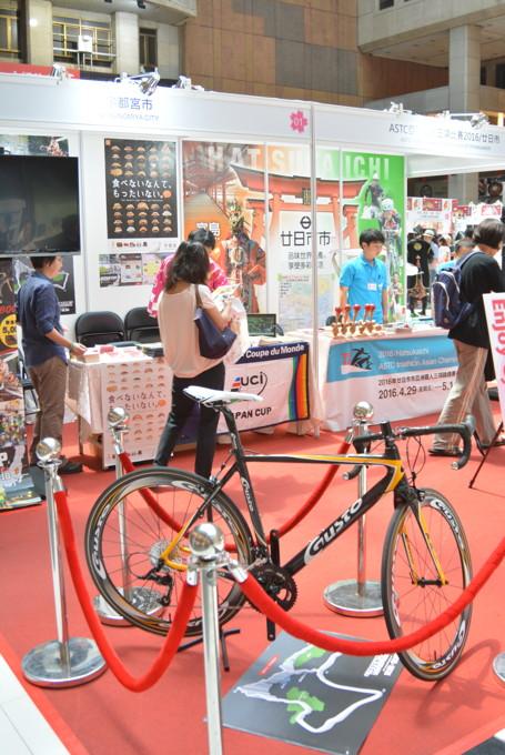 ロードバイクも展示された宇都宮市の展示ブース