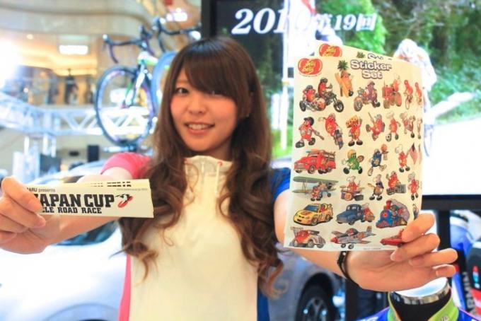ジャパンカップ関連グッズの配布も