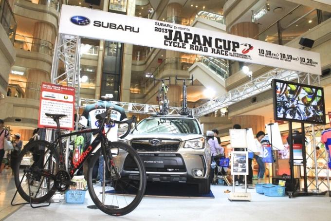 羽田空港で開催中の2013ジャパンカップ HANEDA AIRPORT SUPER WEEK !!!