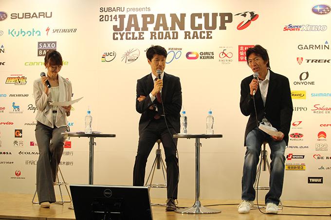 MC絹代さんとスペシャルゲストの栗村修さん、今中大介さんが出場選手を発表していった