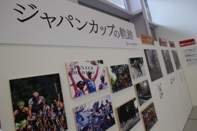 写真展示「ジャパンカップの軌跡」