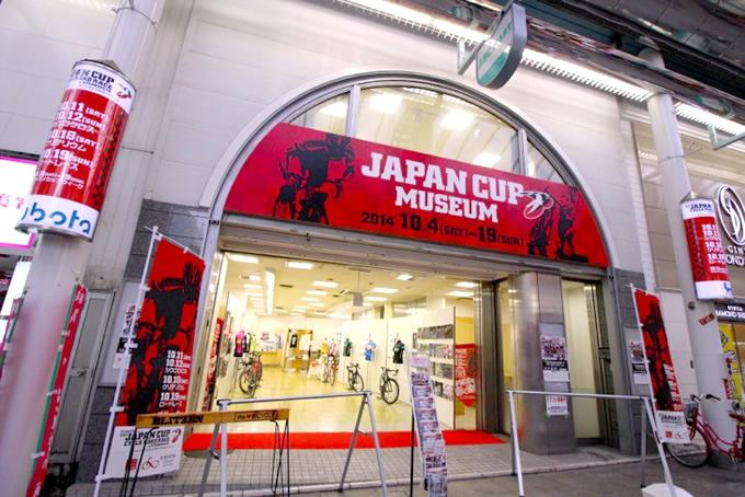 オリオン通り沿いにオープンした昨年のジャパンカップミュージアム