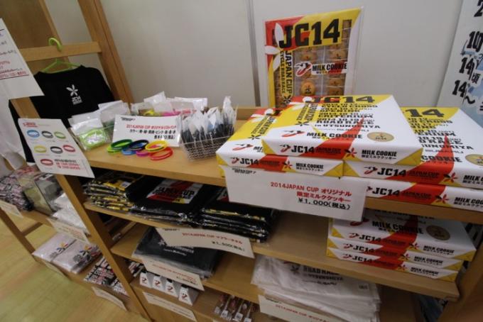 オフィシャルグッズのほとんどが揃う販売コーナー(写真は2014年時)