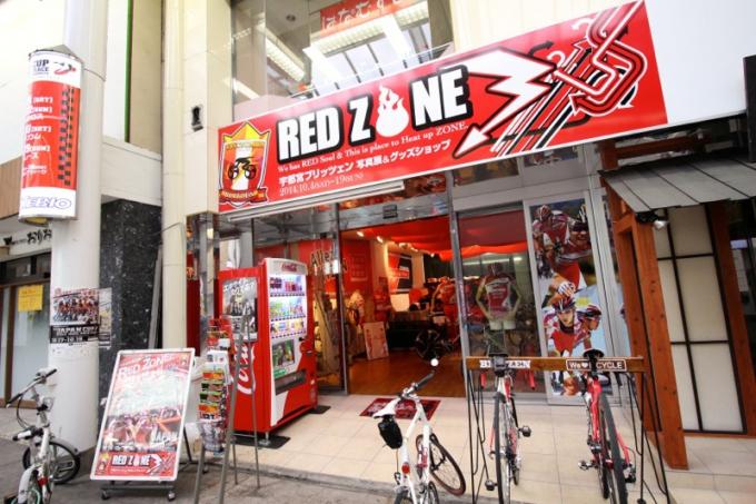 宇都宮ブリッツェン写真展&グッズショップ RED ZONE(レッドゾーン)