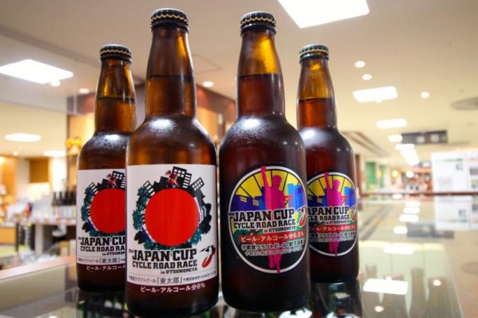ジャパンカップオリジナル地ビール