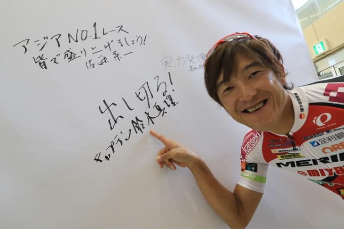 横断幕にメッセージを書き込んだ鈴木真理選手
