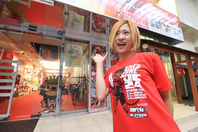 鳴子章吉 × ブリッツェン限定Tシャツも販売されています