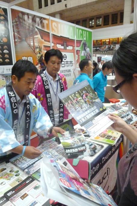 ジャパンカップ観戦ツアーのモデルコースもチラシで紹介