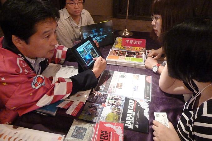ジャパンカップ観戦ツアーなどを提案した観光商談会