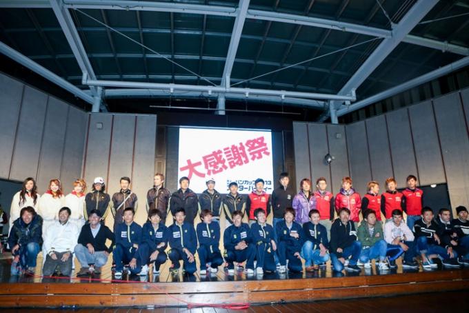国内チームが揃って参加した昨年の『ジャパンプロレーサーファン大感謝祭』