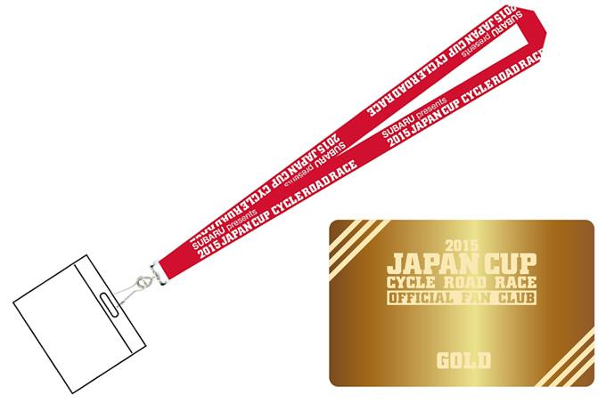 ネックストラップと会員カード(画像はゴールド会員用です)