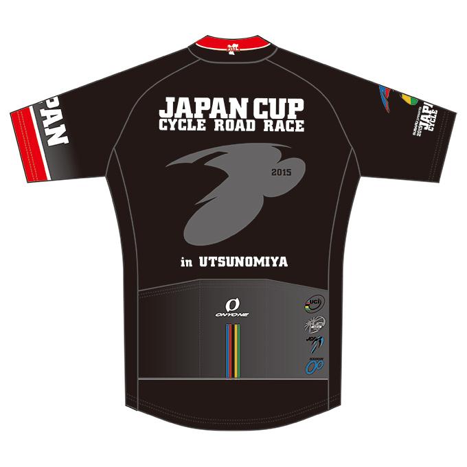 2015ジャパンカップ記念半袖ジャージ(後)