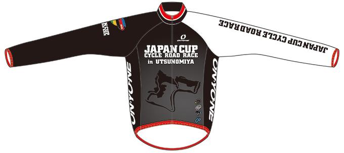 2015ジャパンカップ記念ウィンドブレーカー(前)