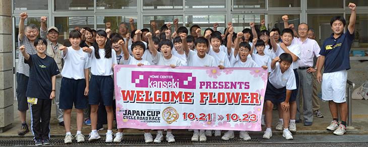 宇都宮市立城山中学校 環境整備委員会(2016年7月15日)