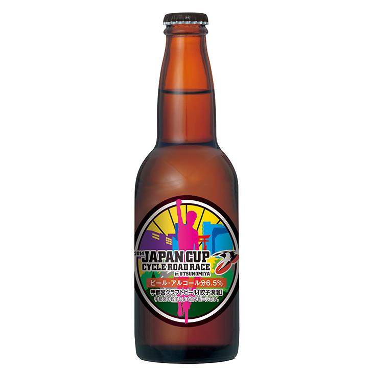 ろまんちっく村のクラフトビール(330ml、1本)無料引換券