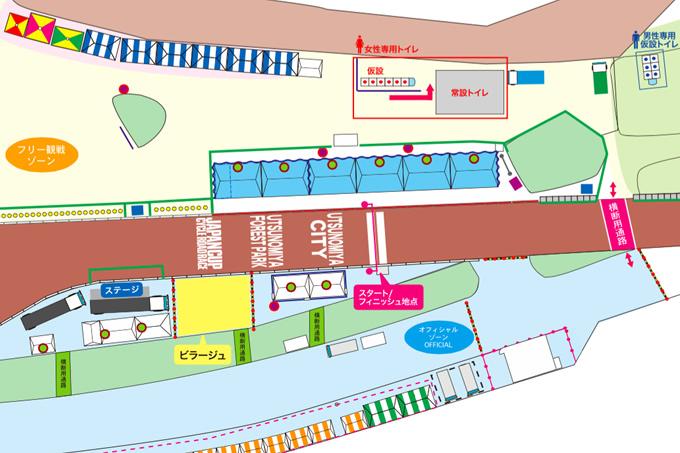 ロードレースのスタート/ゴール地点間近にあるヴィラージュ(黄色の位置)