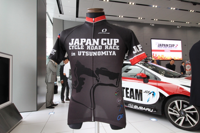 お披露目されたジャパンカップ2015オフィシャルジャージ