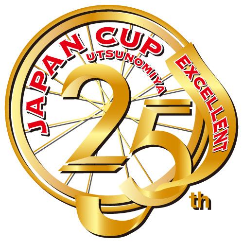 25th記念ロゴ